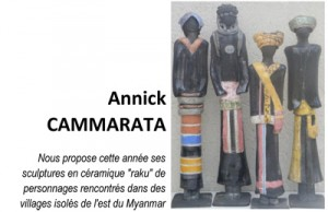 aout_cammarata